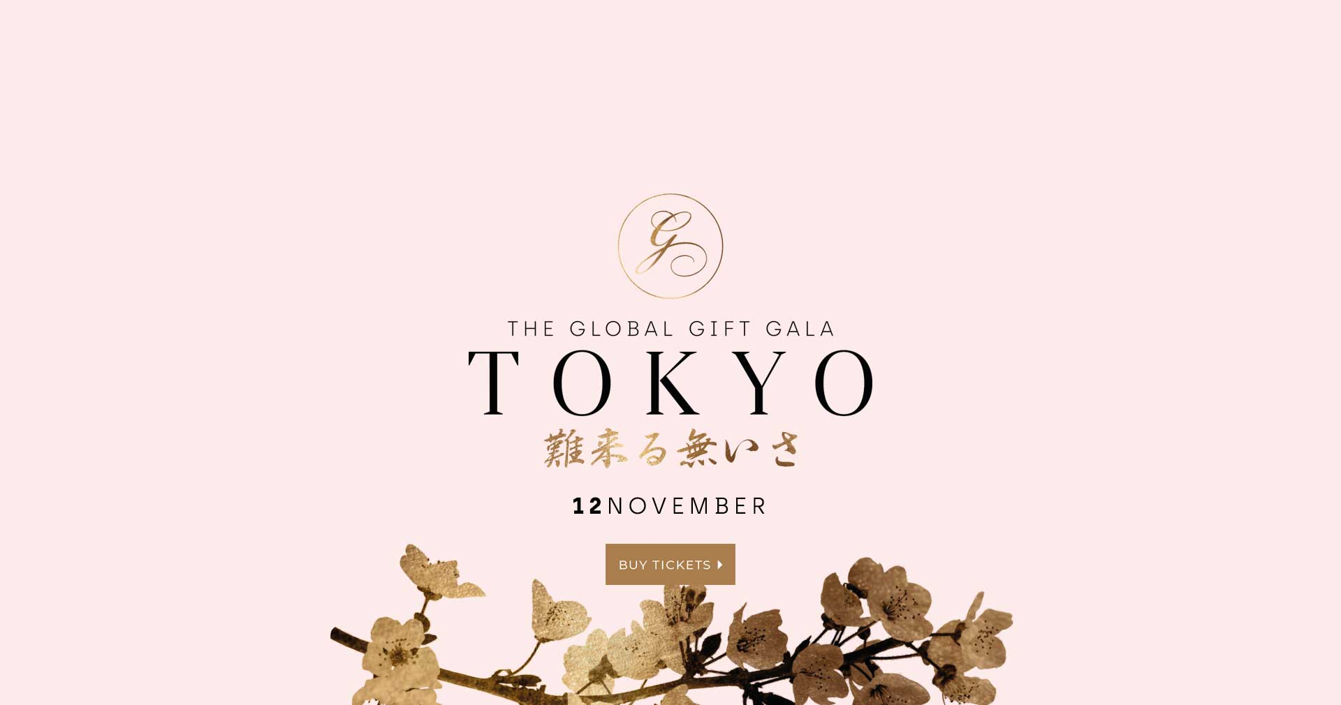 The Global Gift Gala Tokyo